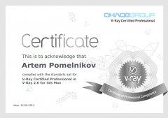 V-Ray.jpg
